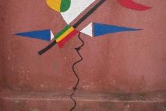 Hippodrom, Bamako, Detail 6