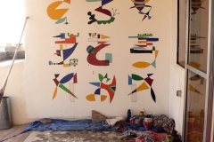 Bamako Razel, Terrrasse